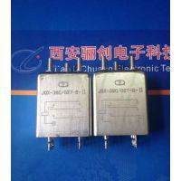 宝成牌电磁继电器JRC-200M/027特价供应 量大优惠