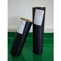 BOPP薄膜 黑色触感膜 可印刷