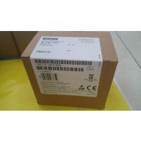 供应6ES7221-1BH22-0XA8 S7-200