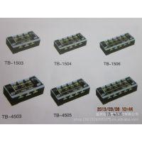 TB条系列封闭型接线端子