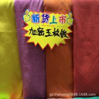 鞋材沙发布料热销 高品质加密五枚缎仿皮绒 大量现货 质量保证