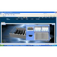HG华盛光科技机房精密空调监测系统设计方案
