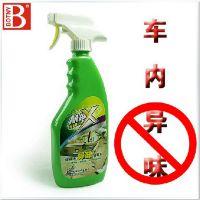 保赐利B-1873  异味根除剂车内异味去除剂 新车除味剂 一件代发