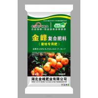 湖北硫酸钾复合肥 蜜桔专用肥 湖北复合肥 N17P16K17