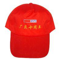 郑州定做帽子旅游帽促销帽定做