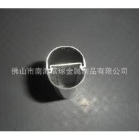 太阳花铝型材 喷涂木纹铝型材