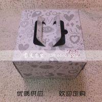 精美蛋糕礼盒 糕点盒 手提彩盒 白卡纸盒 蛋糕盒设计 礼盒定做