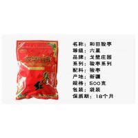 供应新疆和田红枣 健康红枣 质优价廉(图)