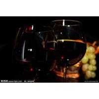 广州(东莞)公司进口国外红酒,对红酒进口公司的资质有什么(哪些)要求?