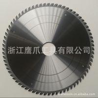 生产批发400mm工业级高速电子裁板机锯片