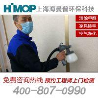 新房装修后如何去除甲醛和异味