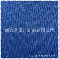 2014棉氨纶2*2罗纹面料 时尚衬衣面料