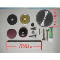 正川 电钻专用配套工具 全套工具配件