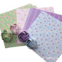 印花彩纸叠爱心折纸材料折传奇玫瑰花手工折纸 diy折千纸鹤的材料