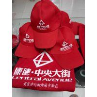 重庆南坪广告衫定制 来样印刷