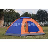 金华久日 登山露营帐篷户外用品3-4人防雨多人双层野外野营装备