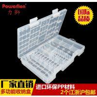 多功能透明塑料电池收纳盒分类盒家庭家居创意收纳盒韩国生活用品