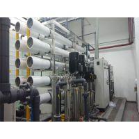 汉中反渗透设备:大量供应新品反渗透设备