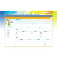 直销积分返利系统软件 直销模式太阳线 直销双轨制度奖金