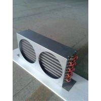 冷藏柜蒸发器 风柜蒸发器 冷凝蒸发器 翅片式蒸发器