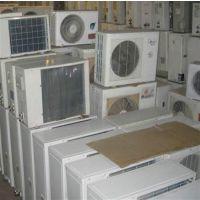 彩天名苑旧货回收、工厂设备回收、旧货回收灯
