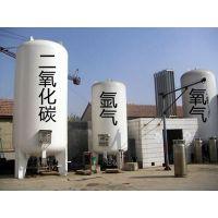 土塘氩气氧气氮气二氧化碳常平工业气体供应