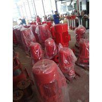 45KW消防喷淋泵XBD7.5/41.7优惠价格
