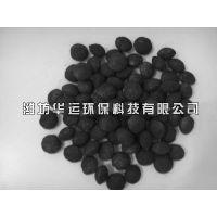 微电解处理废水,山东潍坊华运环保