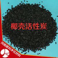 20-40目椰壳活性炭 净水专用果壳活性炭
