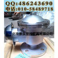 GFQ油罐碳钢WCB全天候呼吸阀 北京景辰阻火呼吸阀