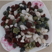 燕河厂家供应水槽砂/ 鱼缸砂价格 水族馆专用五彩石 (规格型号齐全)