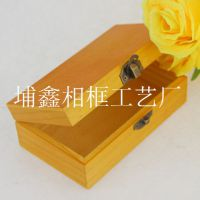 【热销单品】日用品收纳盒 原木烤漆 订制各颜色