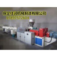 高产量pvc穿线管制造机器 pvc管材挤出机厂家