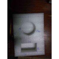 厂家直销EpE珍珠棉包装制品内衬