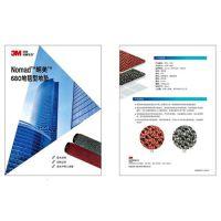 北京柯林(在线咨询)、地毯地垫定制、酒店地毯地垫定制要求