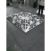供应穿孔氟碳铝板装饰_装潢雕刻铝单板生产厂家(欧百得)
