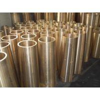 【川本金属】供应Hsn70-1加砷黄铜、Hsn70-1加砷黄铜管、铜板 价格优惠