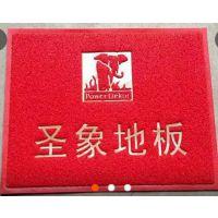 徐州邳州广告地毯垫价格、徐州邳州广告地毯垫加工、地毯垫logo刻印
