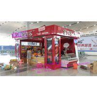 湖南最满意售货亭款式定制厂家,专业公共邮政售卖亭款式