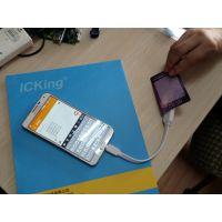 会员卡刷卡器支持二次开Android系统RFID读写器安卓手机IC卡读卡器