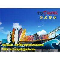 游乐设备哪家强,郑州童星游乐水果旋风是你首要的选择
