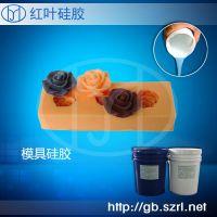 室温硫化双组份液体硅胶耐高温的液体硅胶E620