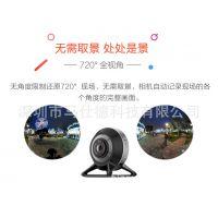 全景运动摄相机 VR全景相机 360度翻转/720度全景拍摄潮款相机活动促销