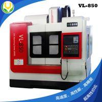 巨高精机 VL-850 线轨立式加工中心 电脑锣 广东生产厂家 巨高机床