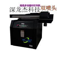 深龙杰小型保温杯印刷机个性定制照片卡通图文数码印刷机