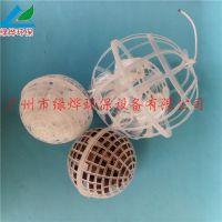 绿烨供应 悬浮球80mm 海绵内芯 水质净化专用