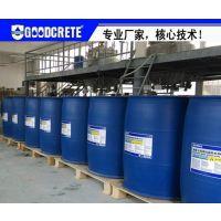 浙江嘉兴固盾混凝土渗透结晶防水剂厂家供应