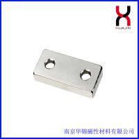 江苏厂家直销沉头孔强磁磁块 定做钕铁硼强磁钢磁块规格