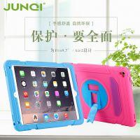 俊奇 Jun-Q45 ipad pro平板电脑硅胶保护套可支撑定制批发