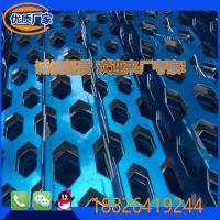 寻求建筑工程项目合作 提供技术支持 提供高品质高规格奥迪外墙立体穿孔板 奥迪外墙装饰网